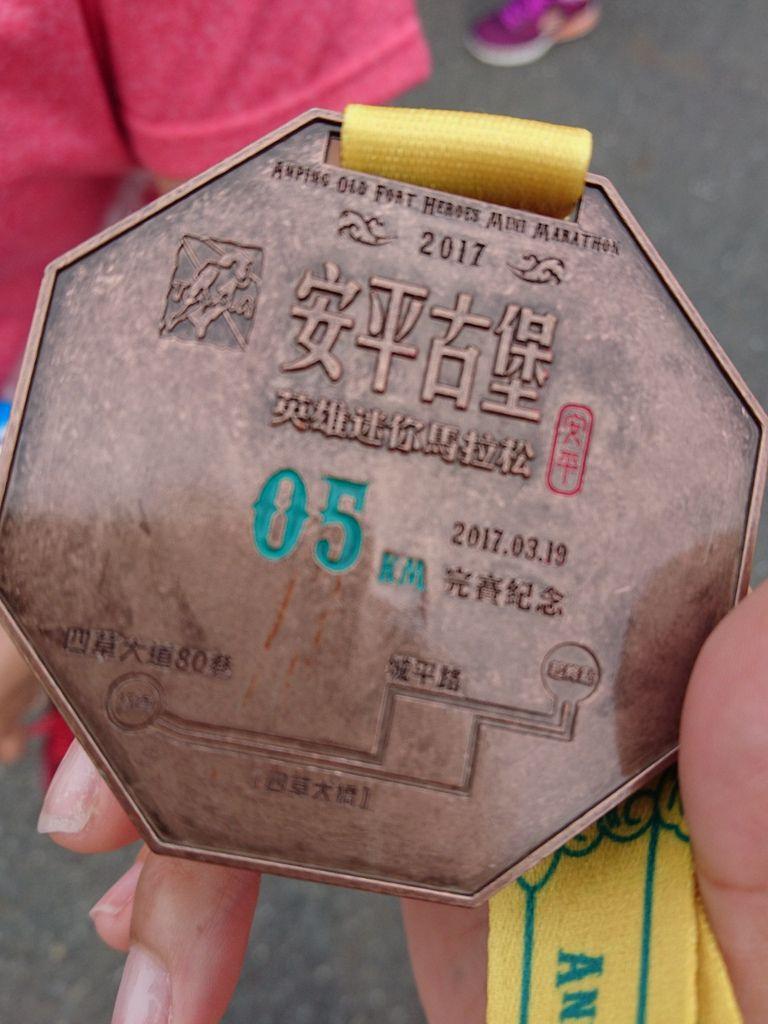17-03-19-07-32-58-118_photo.jpg