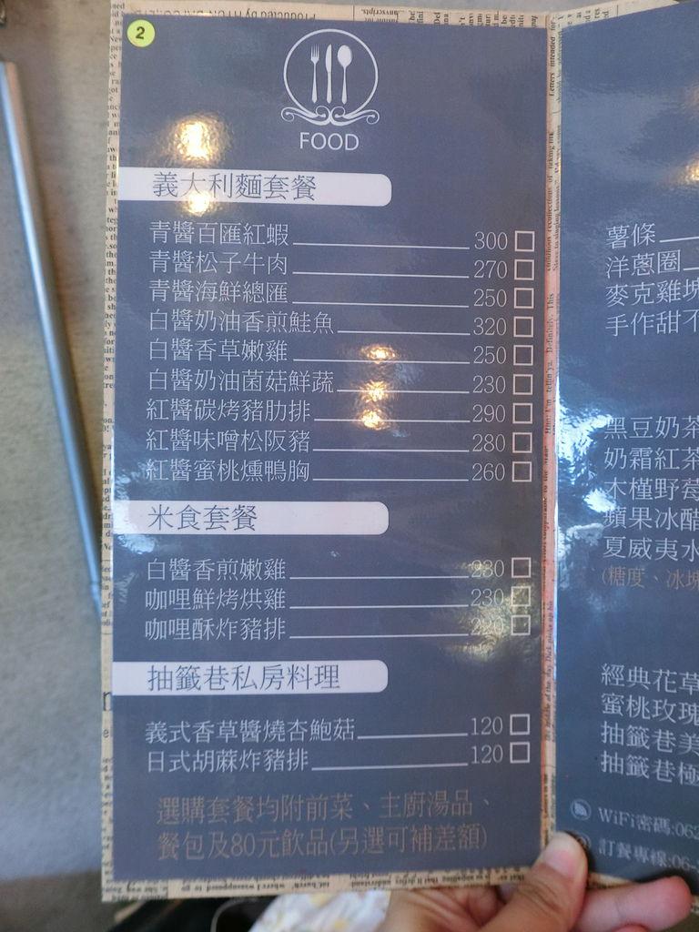 CIMG0788.JPG