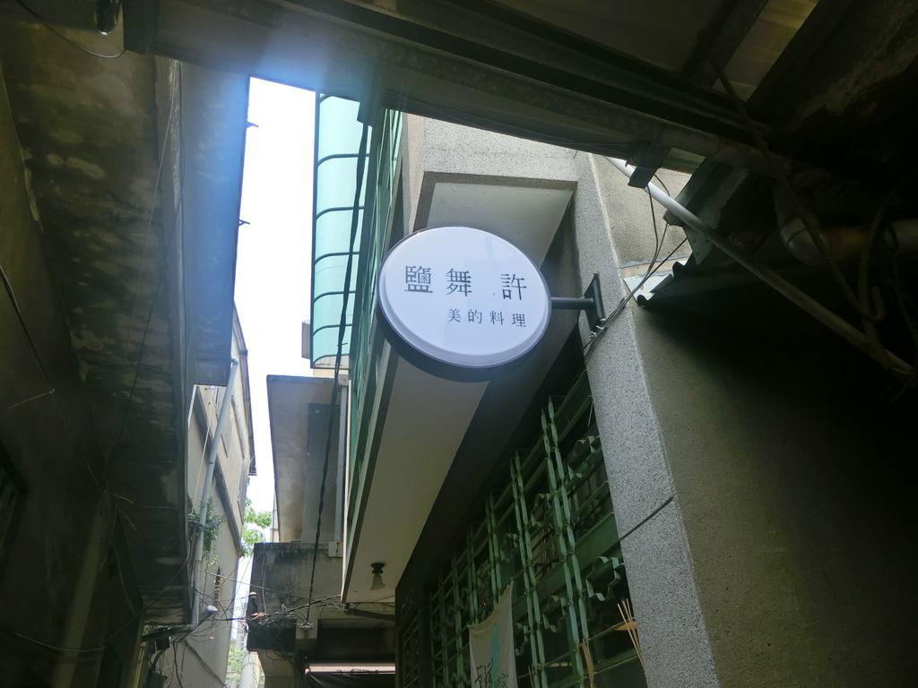 CIMG0912.JPG