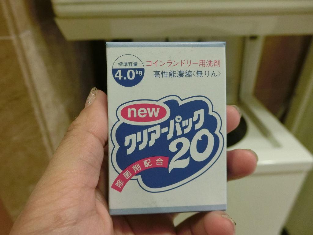 CIMG4018.JPG