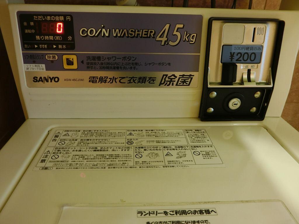 CIMG4019.JPG