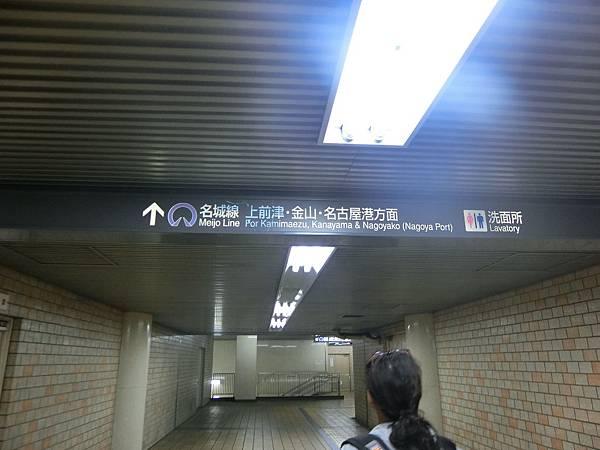 CIMG1296.JPG