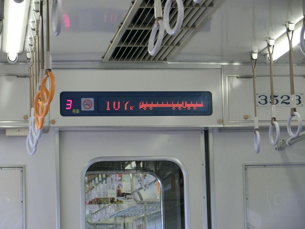 CIMG2134.JPG