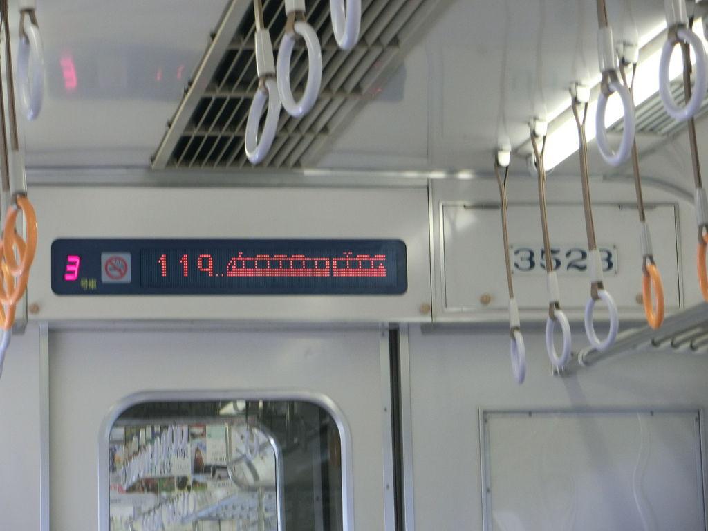 CIMG2136.JPG