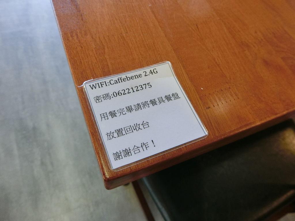 CIMG0132.JPG