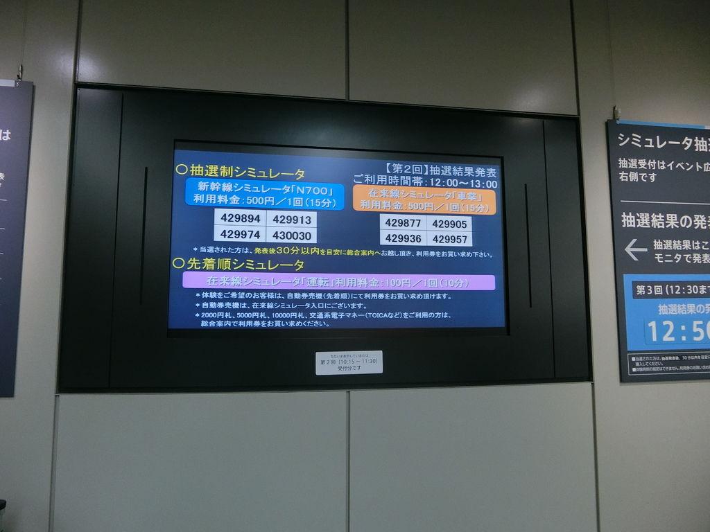 CIMG3706.JPG