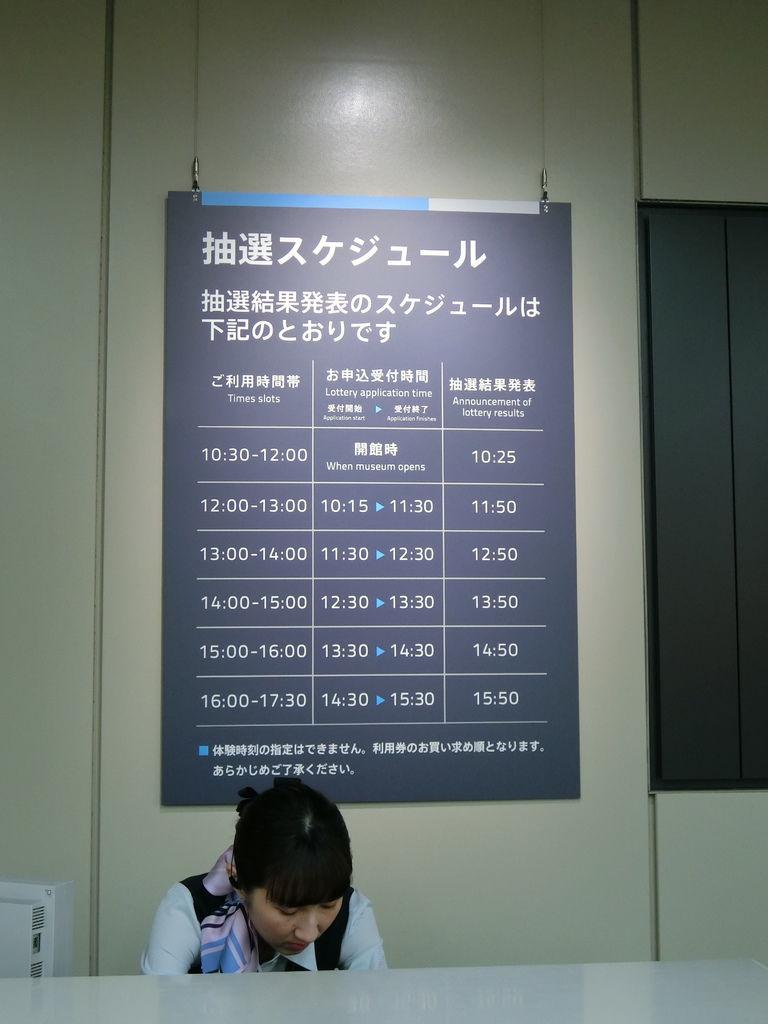 CIMG3708.JPG