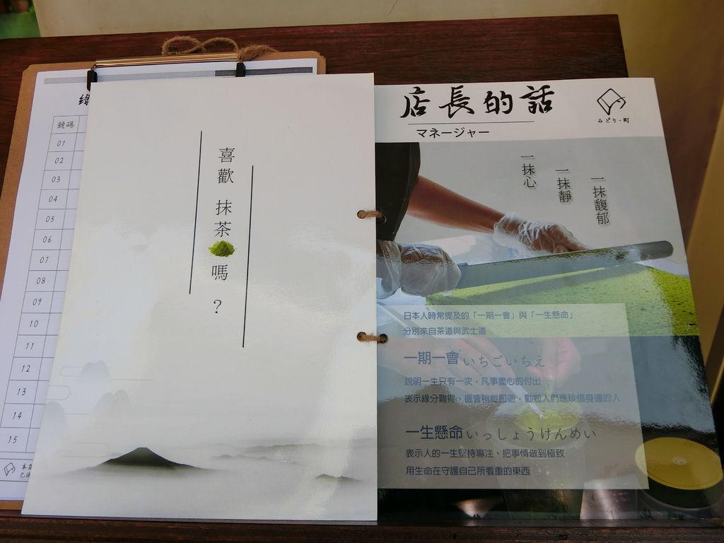 CIMG0012.JPG