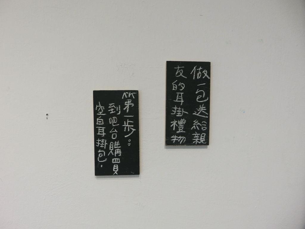 CIMG0492.JPG