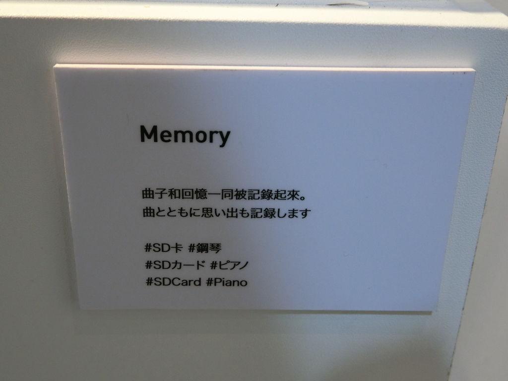 CIMG0097.JPG