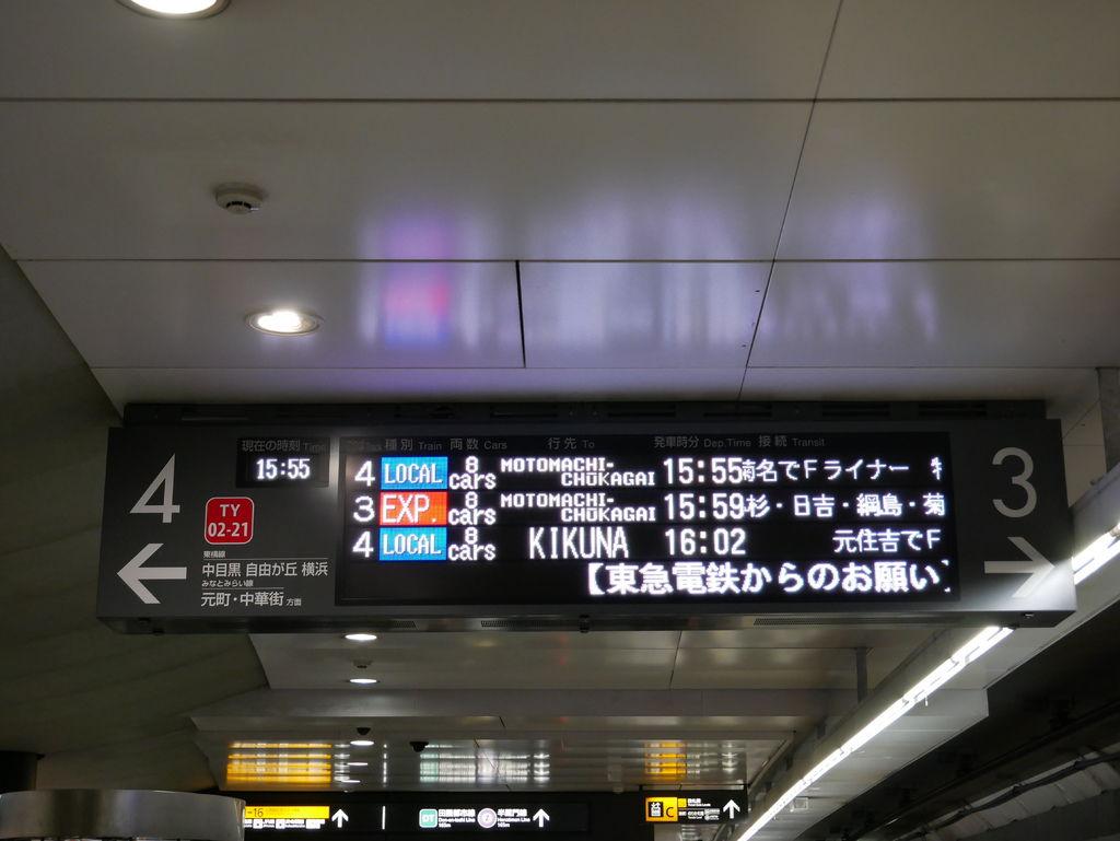 P1010369.JPG