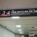 P1010368.JPG