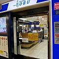 P1010523.JPG