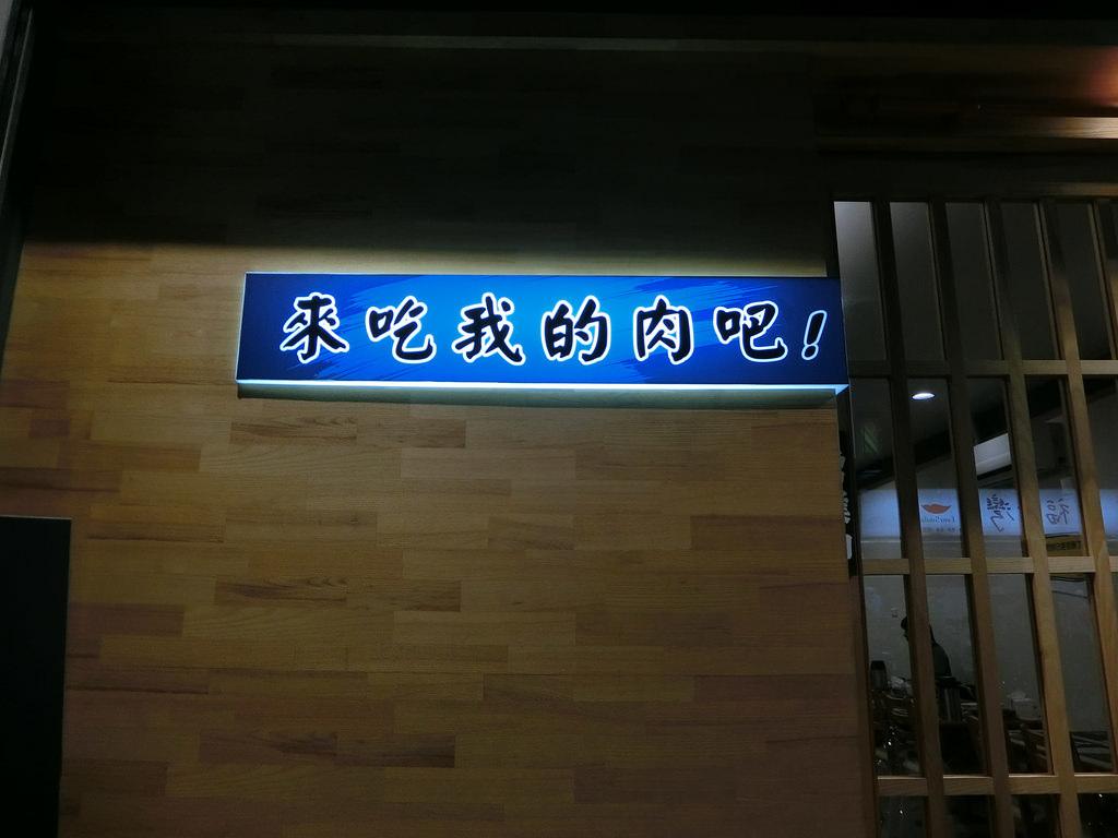 CIMG0038