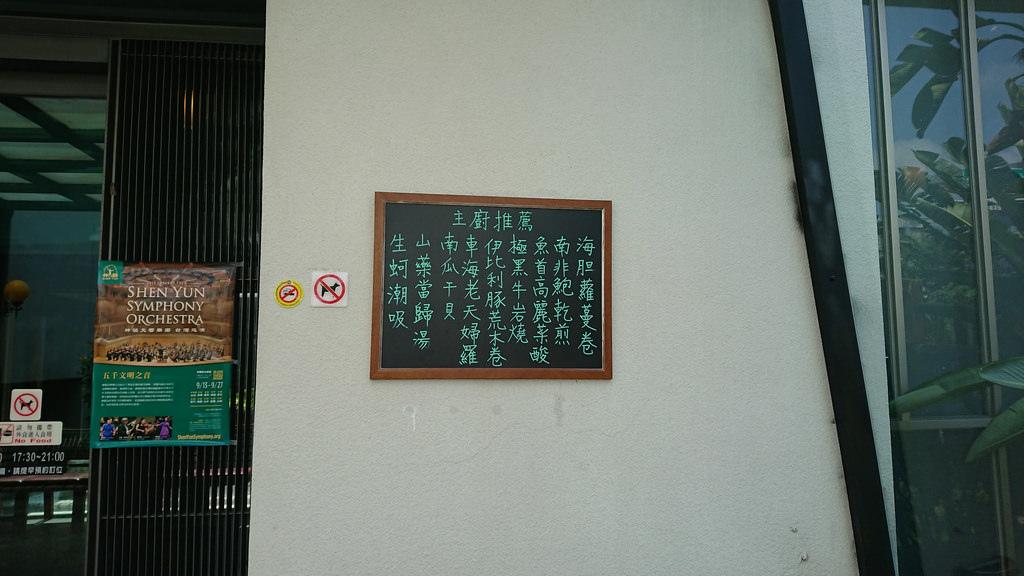 DSC_0128
