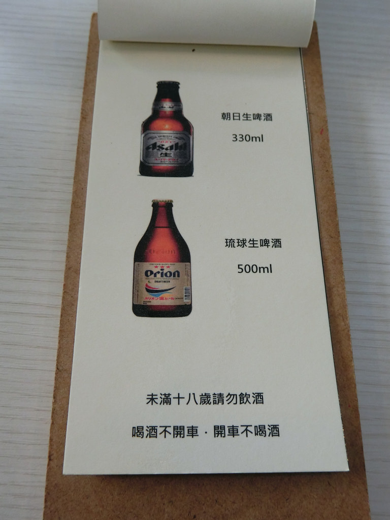 CIMG0164
