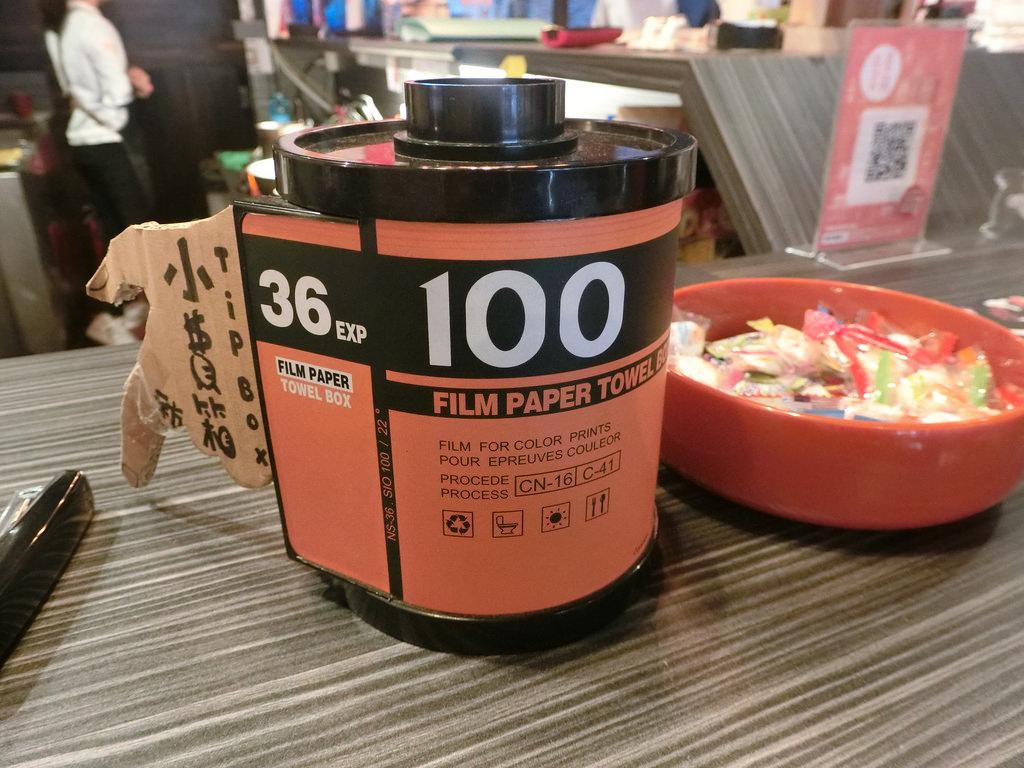 CIMG0030