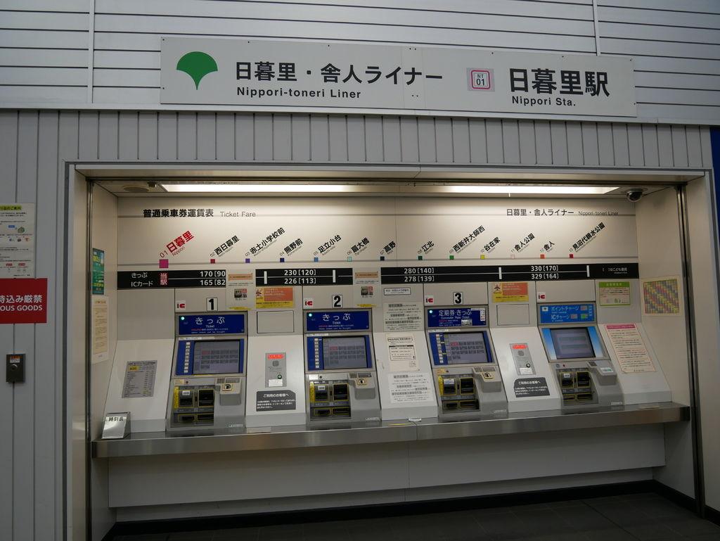 P1020075.JPG