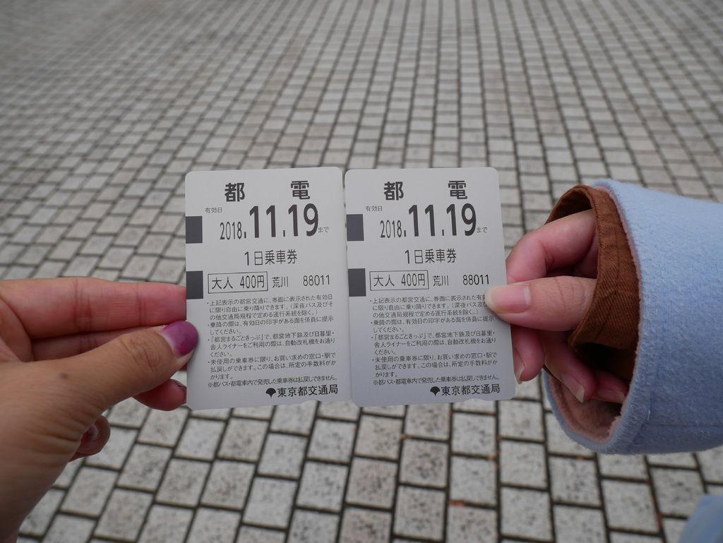 P1020139.JPG