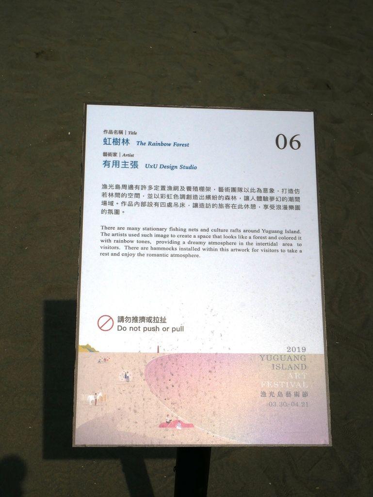 P1040628.JPG