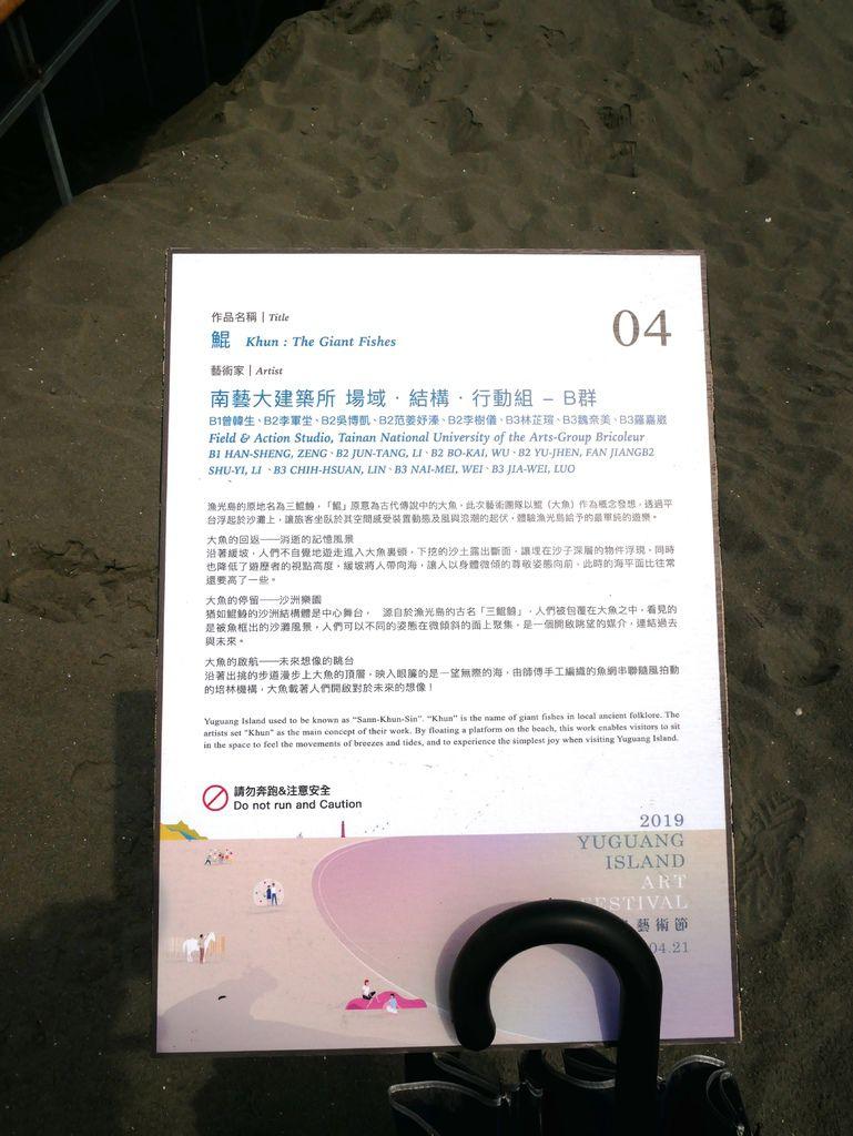 P1040663.JPG