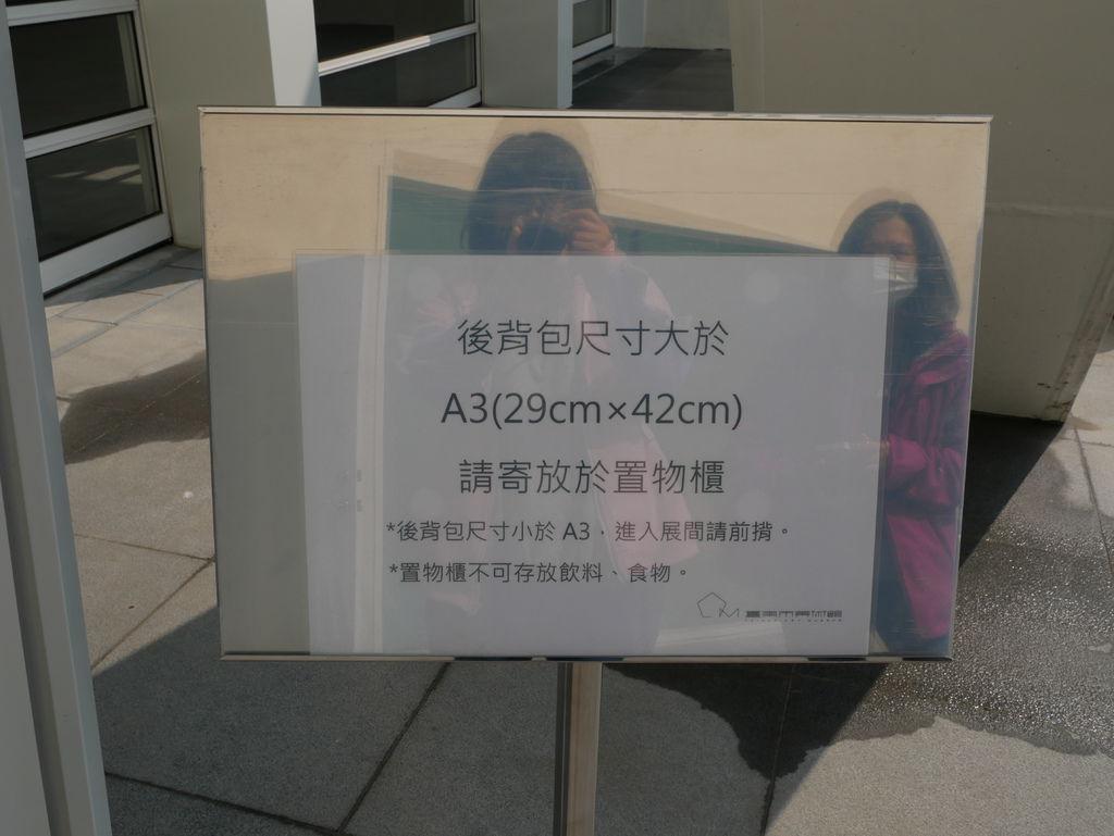 P1040289.JPG