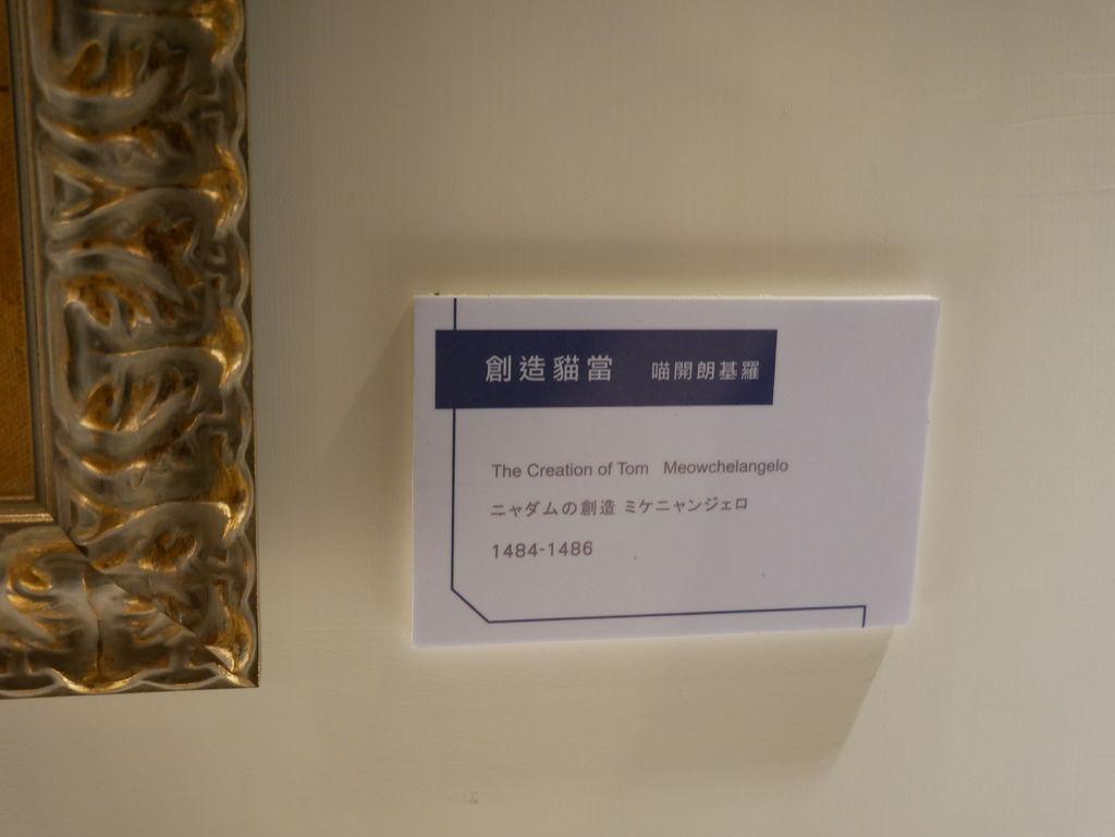 P1050953.JPG