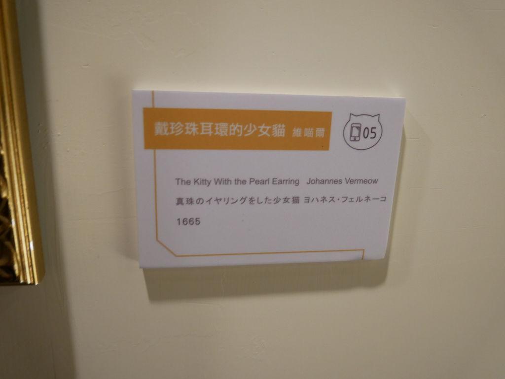 P1050961.JPG