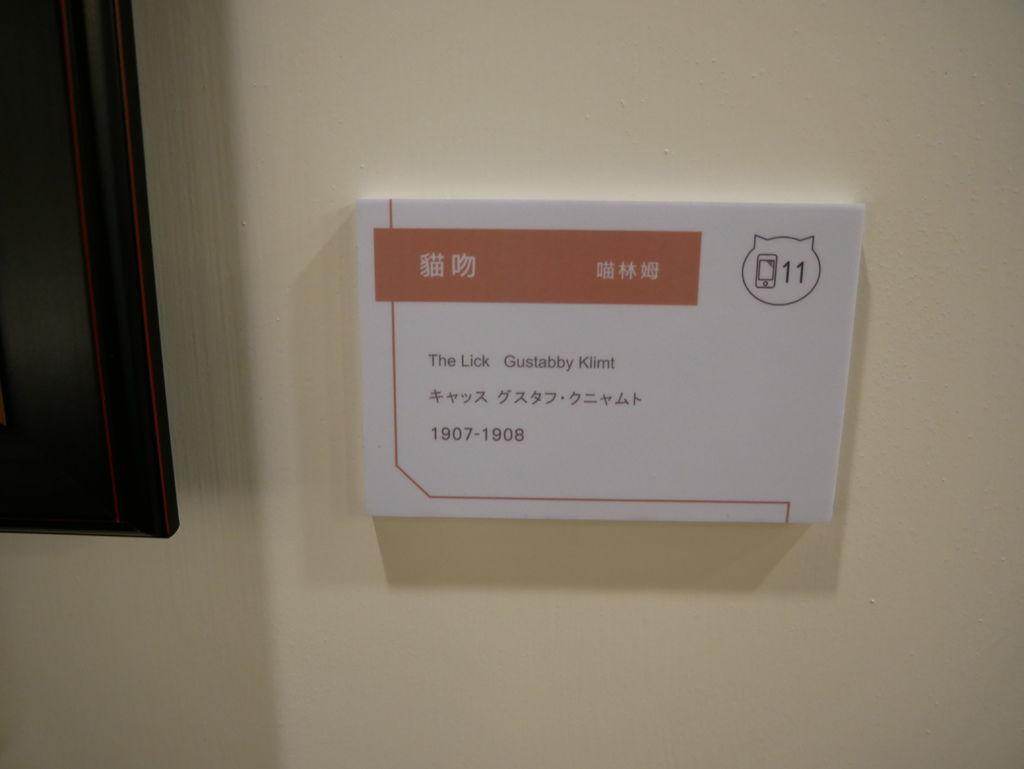 P1050988.JPG