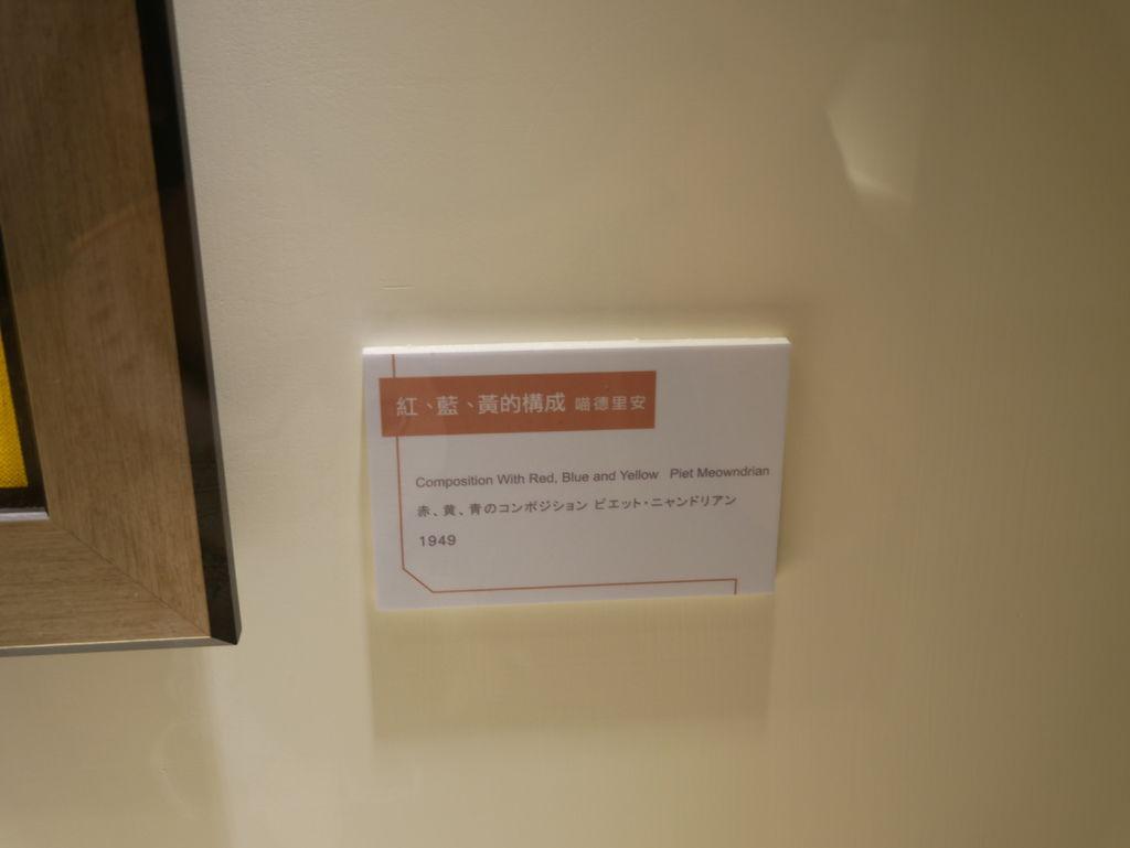 P1060004.JPG