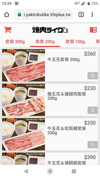Screenshot_20190621-132425.png