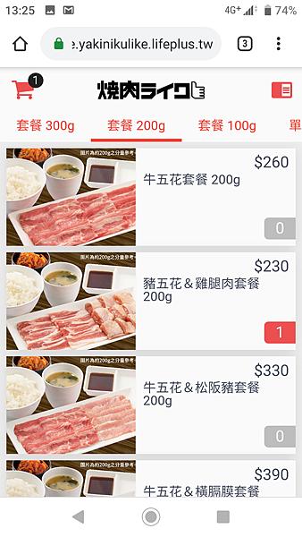 Screenshot_20190621-132502.png