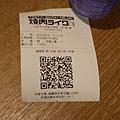P1050716.JPG