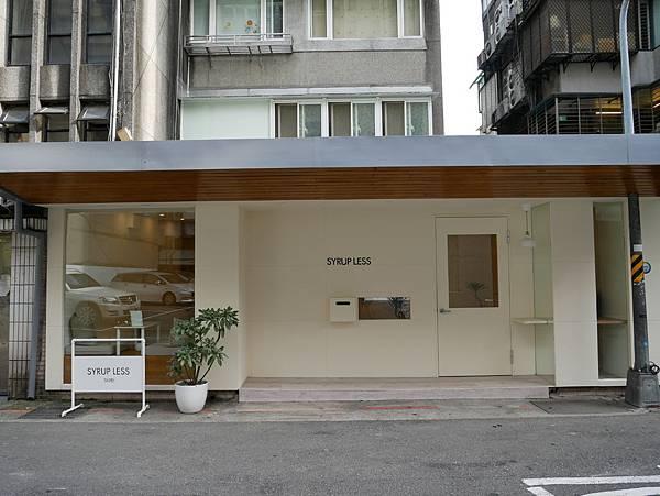 P1050842.JPG
