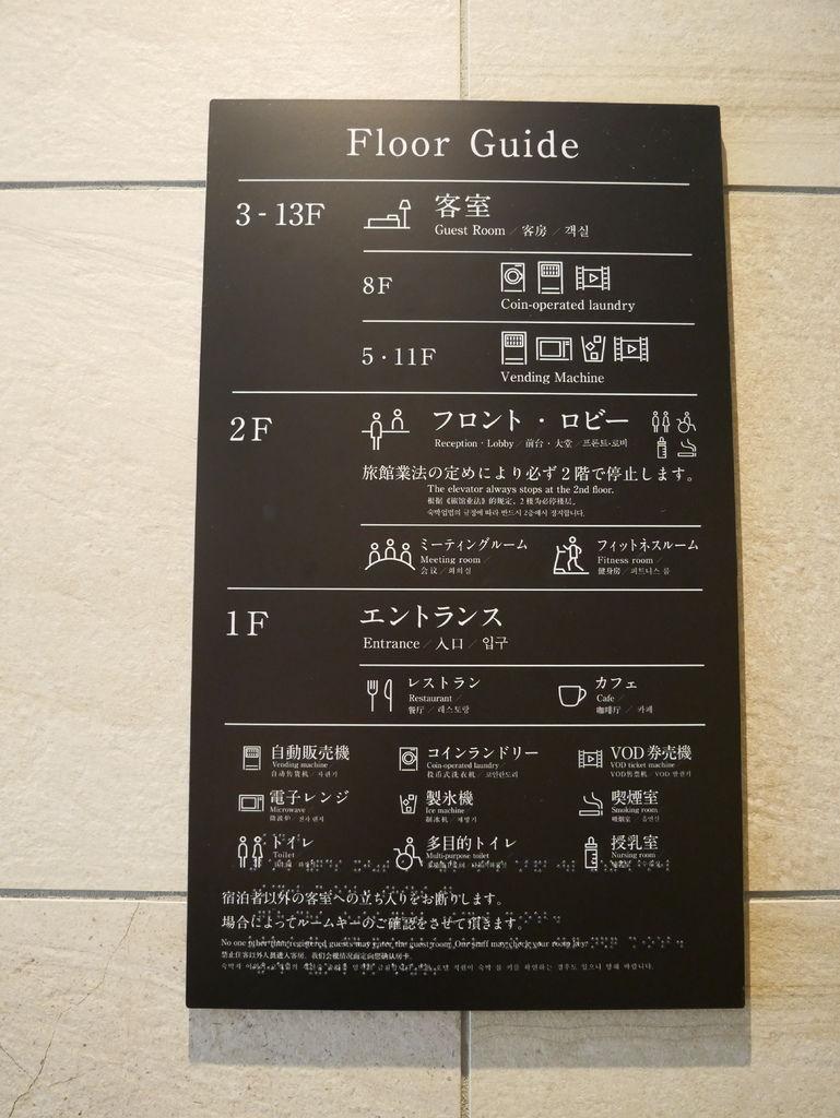 P1070435.JPG