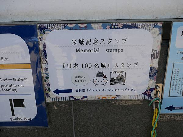 P1070896.JPG