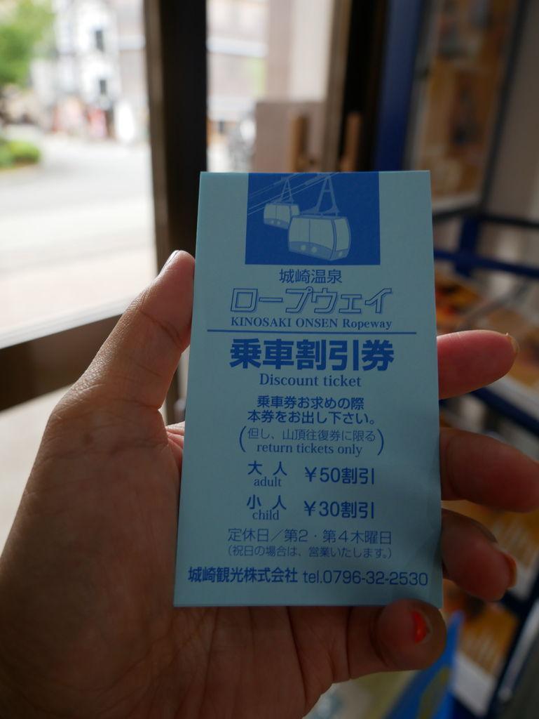 P1070932.JPG