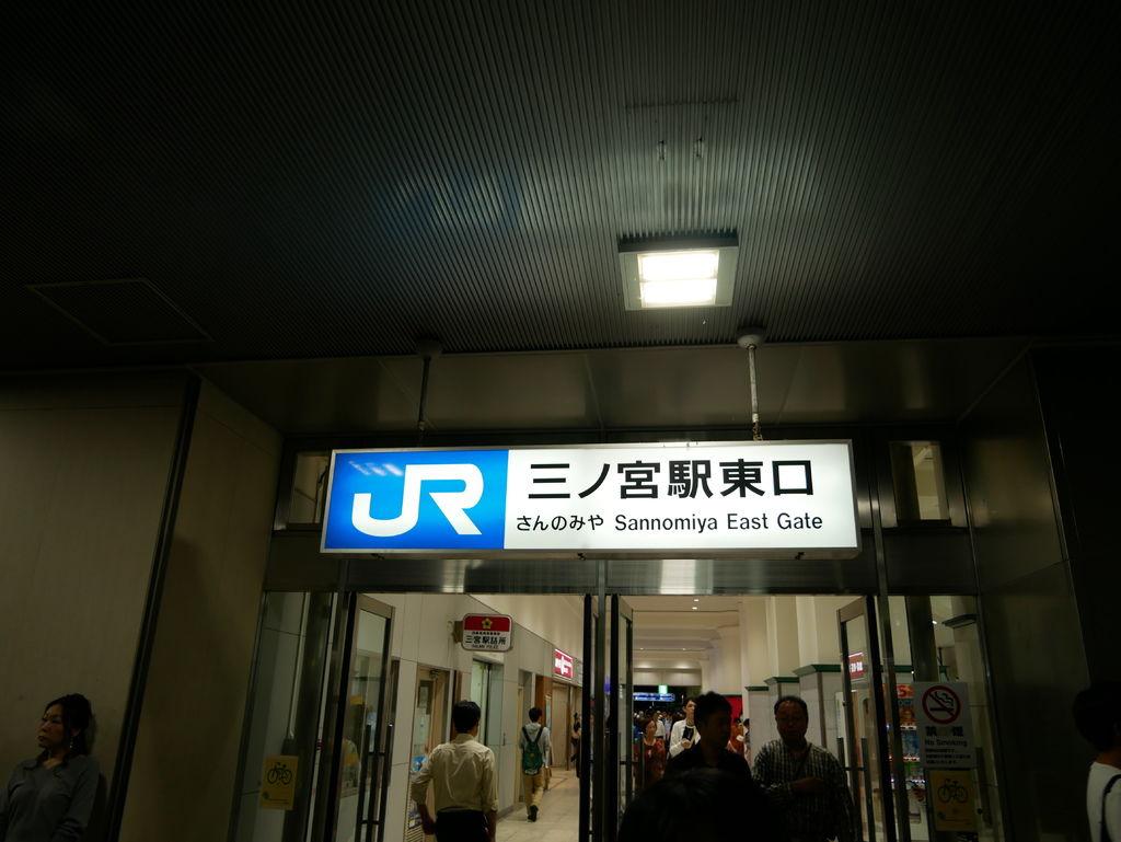 P1090301.JPG