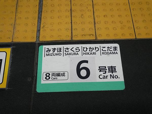 P1110109.JPG