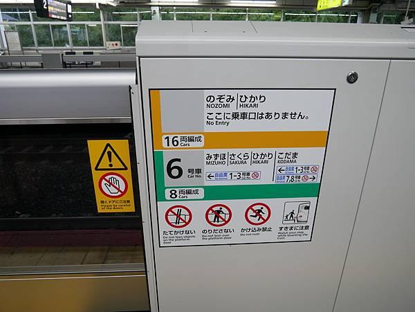 P1110111.JPG