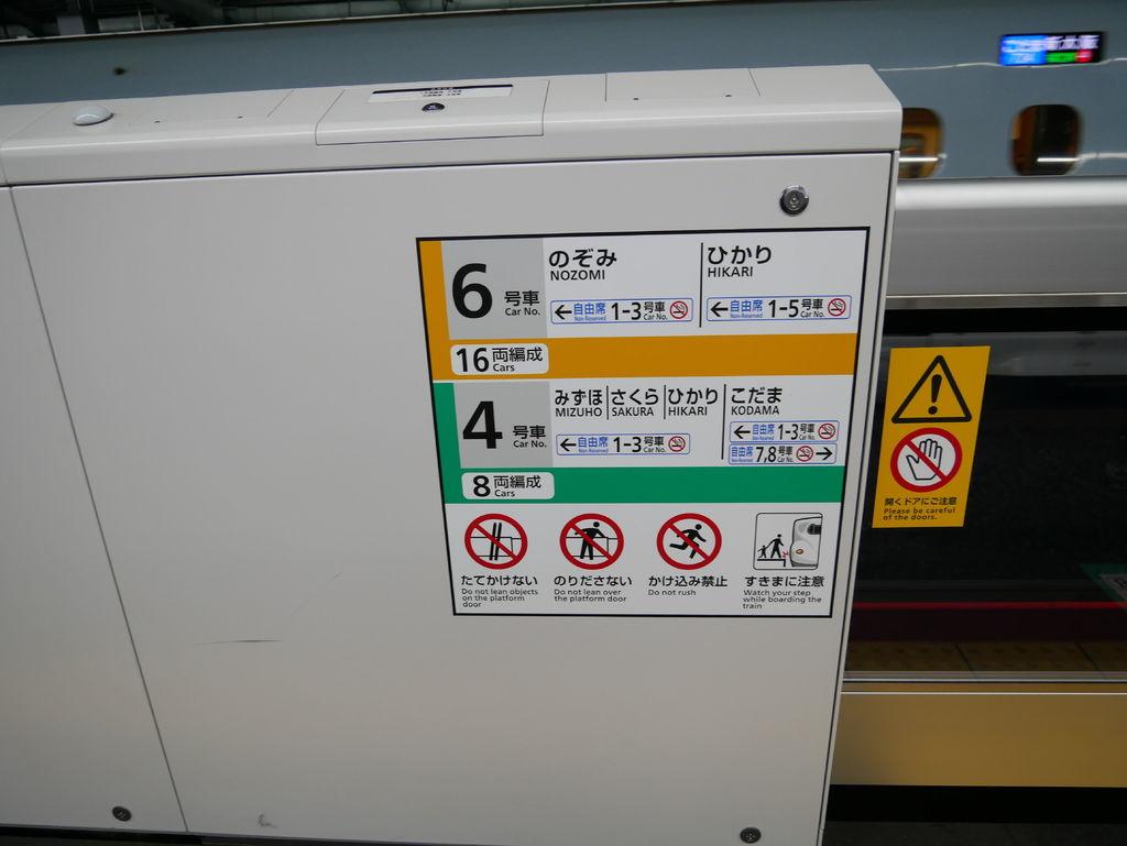 P1110118.JPG