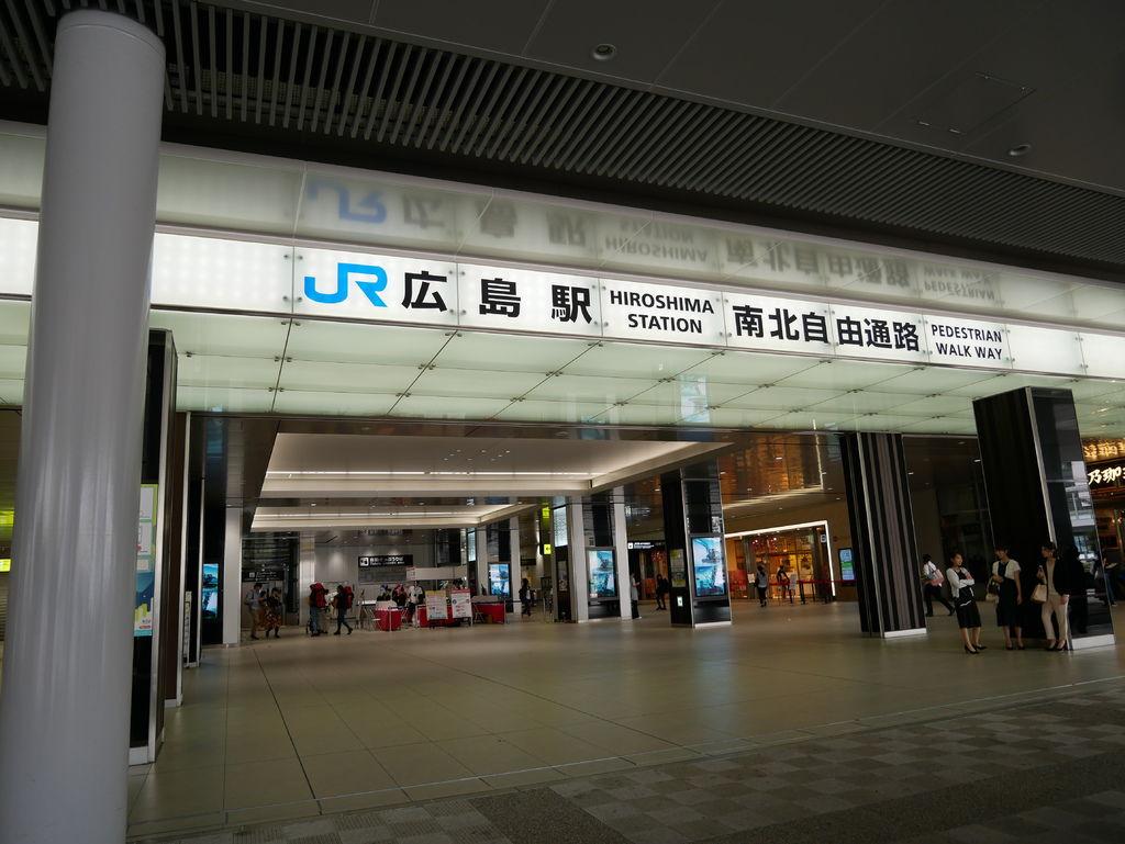 P1110135.JPG