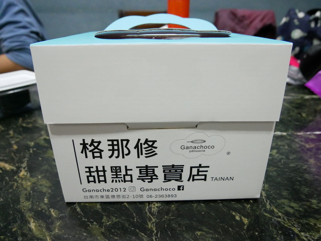 P1120554.JPG