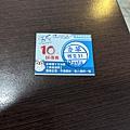PXL_20201025_043558959.jpg