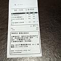 PXL_20201213_043625763.jpg