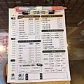 PXL_20210319_033201577.jpg