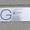 P1080499