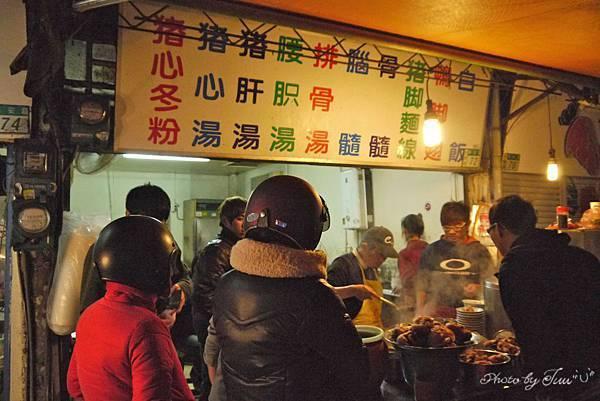 [美食] 台南驚艷小吃特輯 @ Juu :D :: 痞客邦