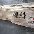 P1140221