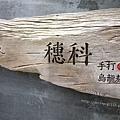 P11402211